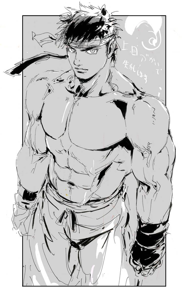 RyuAkiman2k7