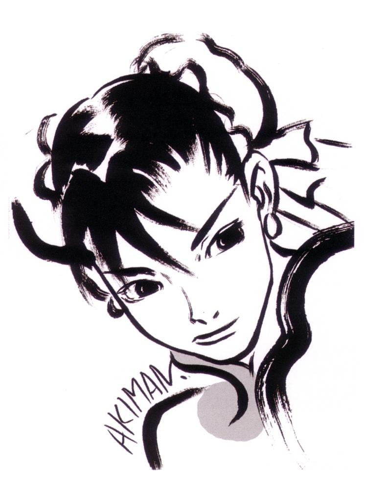 AkiChun